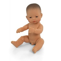 Miniland Asian Boy Doll 32cm